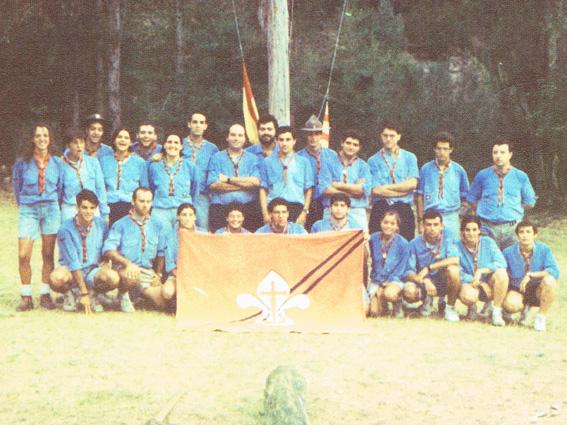 1994 - La Garcipollera